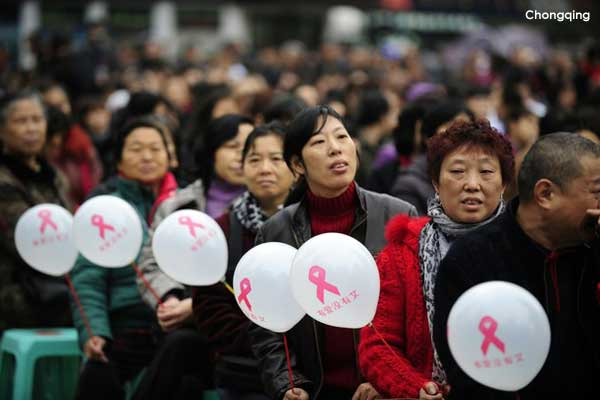 World-Aids-Day-17-Chongqing-Chine