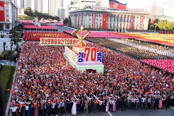70 ans Corée